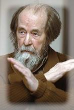 А.И.Солженицын Русская премия ПОдкарпатская Русь